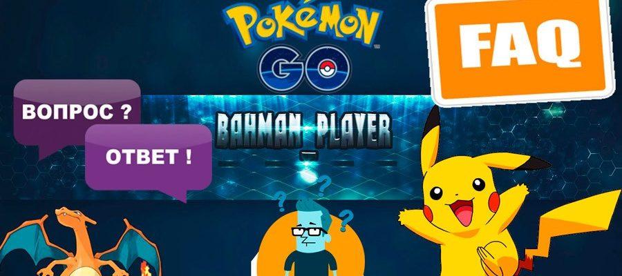 Почему не работает Pokemon go? gps, ошибка unable +to authenticate.