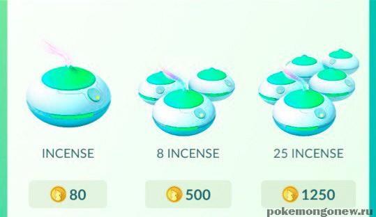 Магазин Pokemon Go Incense (Благовония / Эссенция)