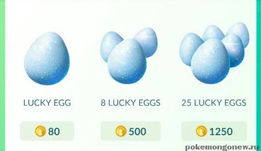 Магазин Pokemon Go Lucky Egg (Счастливое Яйцо)