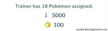 Как бесплатно получить Poke Coins (Монеты) в Pokemon Go ?