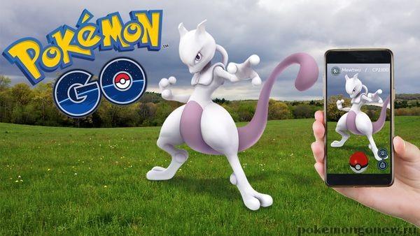 Как захватить редких покемонов в Pokemon Go?