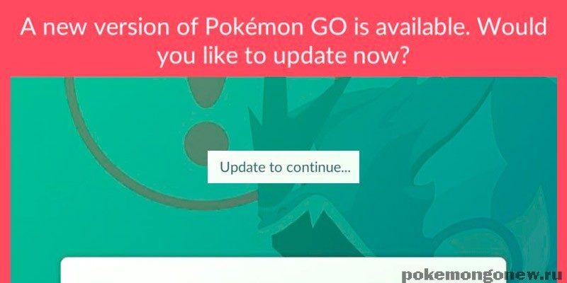 Высвечивается окно «Update to continue…» в Pokemon Go