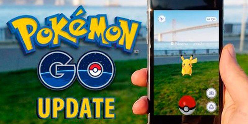 Обновление баланса в Pokemon Go от 19 августа 2016