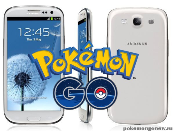 Pokemon Go на Samsung