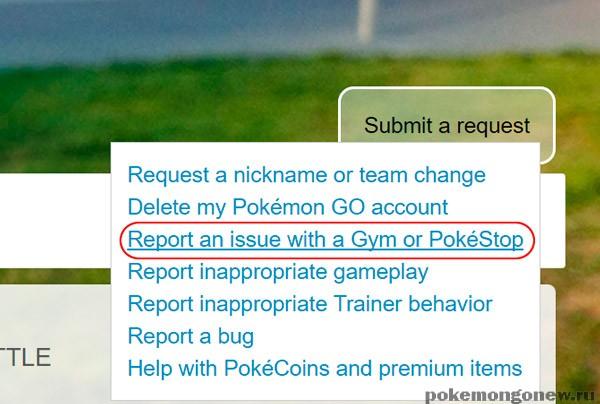 Как добавлять «Покестопы» в игре Pokemon Go?