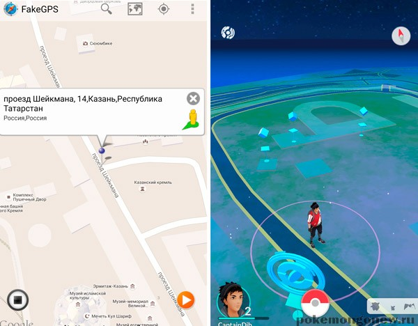 Играем в Pokemon Go не выходя из дома