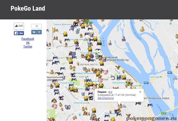 Карта покемонов для Украины