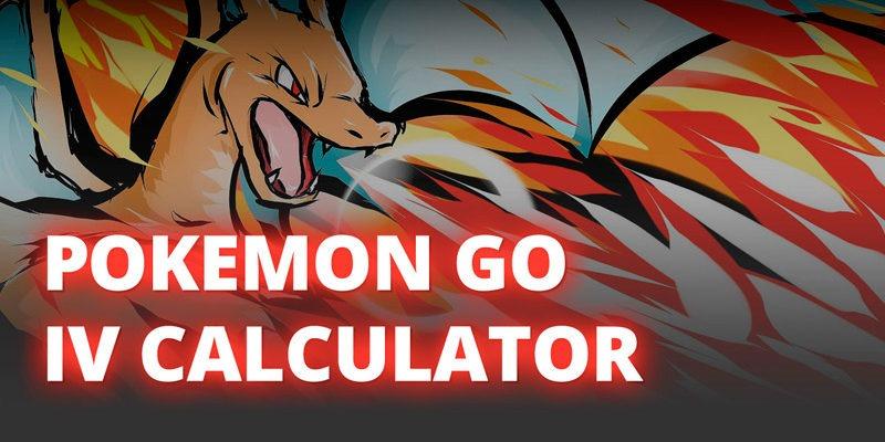 Калькулятор IV