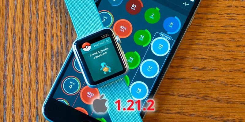 Обновление Pokemon GO 1.21.2 для iOS