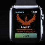 В обновлении 0.51 обнаружен код для Apple Watch