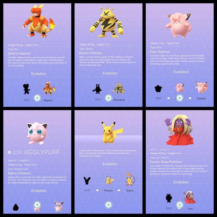 Baby-покемоны в Покемон ГО / Pokemon GO, Второе поколение покемонов