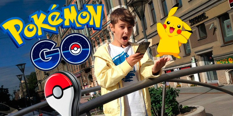 Обновление Pokemon GO 0.53.2 для Android и 1.23.2 для iOS