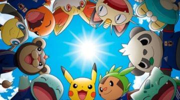 Ханке пообещал обновление для системы гимов Pokemon GO  Ханке пообещал обновление для системы гимов Pokemon GO