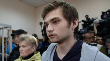 Руслана Соколовского приговорили к условному сроку за ловлю покемонов в церкви  Руслана Соколовского приговорили к условному сроку за ловлю покемонов в церкви