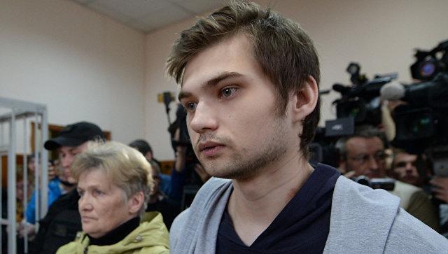 Руслана Соколовского приговорили к условному сроку за ловлю покемонов в церкви