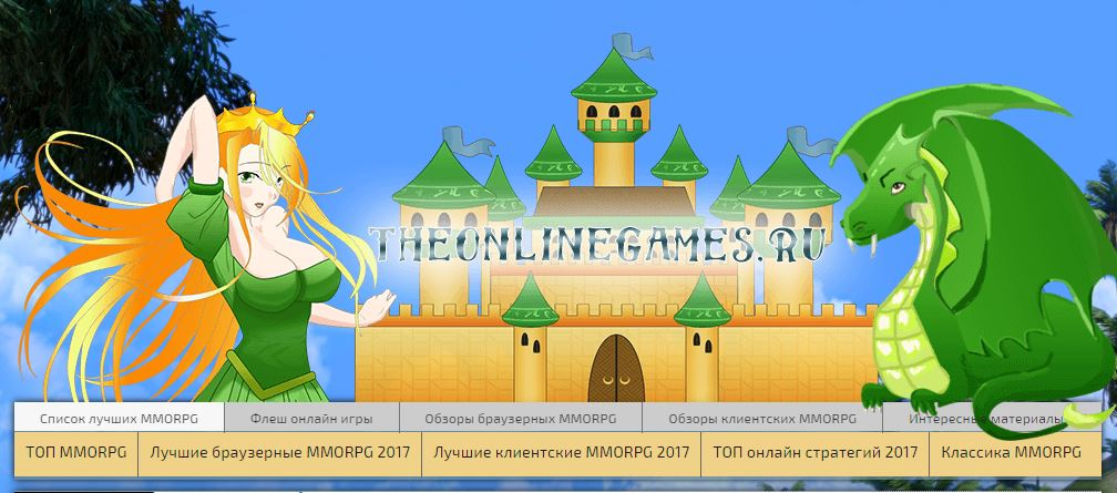 Рейтинг онлайн игровых приложений ТОП MMORPG 2017