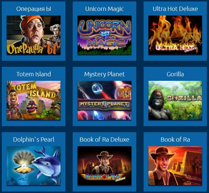 интерес вулкан игровые автоматы бесплатно на
