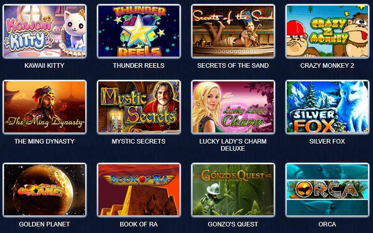 Лучшие игровые автоматы приложение игровой автомат рука с игрушками